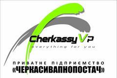 ЧеркасиВапноПостач