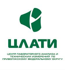 ФГБУ ЦЛАТИ по ПФО - Филиал ЦЛАТИ по Республике Башкортостан