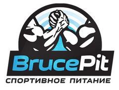 BrucePit