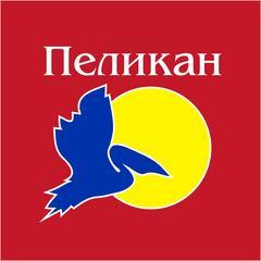 Компания ПЕЛИКАН