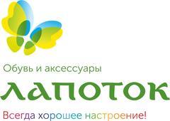Компания Лапоток
