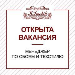 Мазеина Екатерина Андреевна
