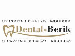 Мусабекова (Стоматологическая клиника Dental-Berik)