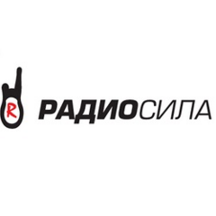 Радиосила-Челябинск