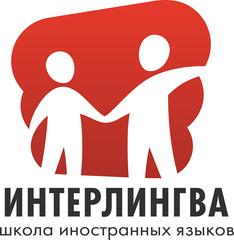 Интерлингва, АНО ДО