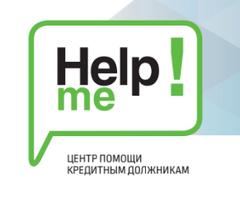 Правовой Меридиан Магнитогорск