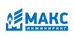 Группа Компаний Макс Инжиниринг