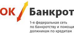 ОК Банкрот Кемерово
