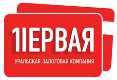 Первая Уральская залоговая компания