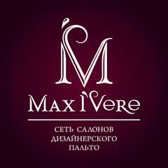 Сеть магазинов Maxivere