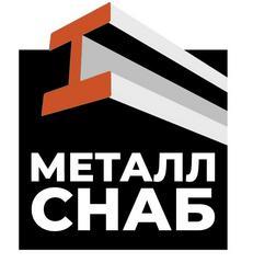 Металлснаб