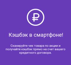 Уника Кредит