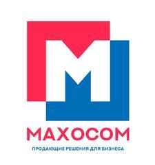Максоком
