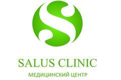 Медицинская клиника SALUS-CLINIC