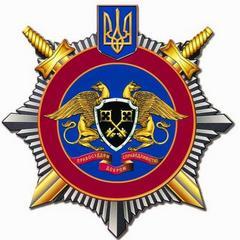 Державна установа Сумська виправна колонія (№116)