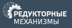 Редукторные механизмы,ООО