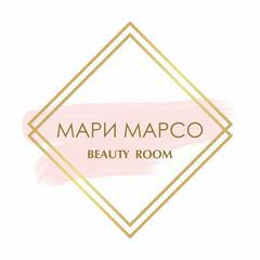Beauty Room Мари Марсо