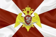 Азовский филиал Вневедомственной Охраны Войск Национальной Гвардии Российской Федерации по Ростовской области