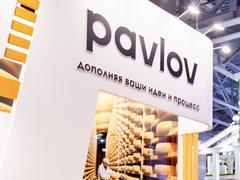 Компания Павлов