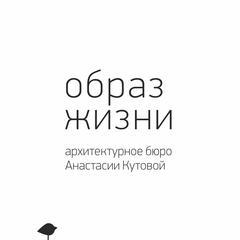 Кутовая А.А.