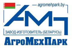 АгроМехПарк