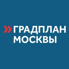 ГАУ НИ и ПИ Градплан города Москвы