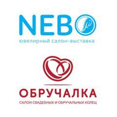 Ювелирная сеть NEBO