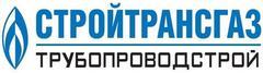 Стройтрансгаз Трубопроводстрой