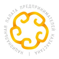 Палата предпринимателей Жамбылской области