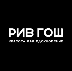 РИВ ГОШ, Сеть магазинов