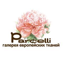 Ануфриева Г.К