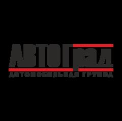 Автомобильная группа АВТОГРАД