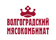 Волгоградский мясокомбинат