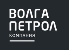 Волга Петрол