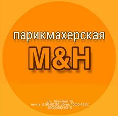 Новикова М.С