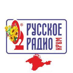 Русское Радио-Крым