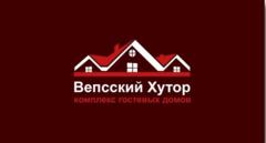 Подлесных Сергей Николаевич