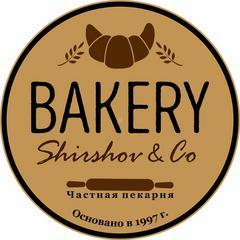 Сеть пекарен Ширшов