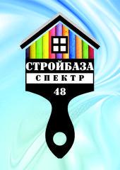 Стройбаза-СПЕКТР