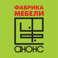 Фабрика мебели Кухни АНОНС