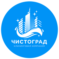 Чистоград