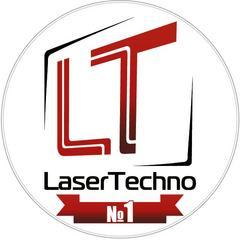 Лазерные технологии