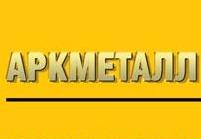 Аркметалл