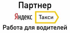 Кранцевич П.В