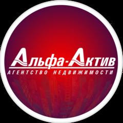 Альфа-Актив