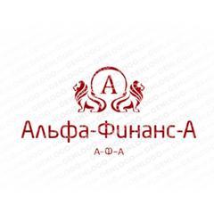 Альфа-ФинансА