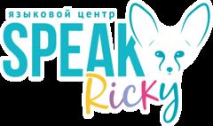 Языковой центр Speaky Ricky Коммунарка