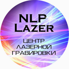 НЛП Центр Самара