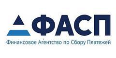 Финансовое Агентство по Сбору Платежей