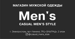 Men's (ИП Ильин Михаил Игоревич)